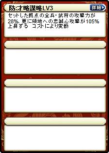 賈詡×韓遂