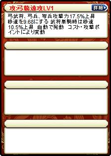 凌操×甘寧
