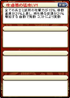 曹洪×呉蘭