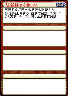 司馬昭×劉禅